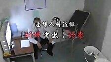 Japanese Pregnant Gyno Exams